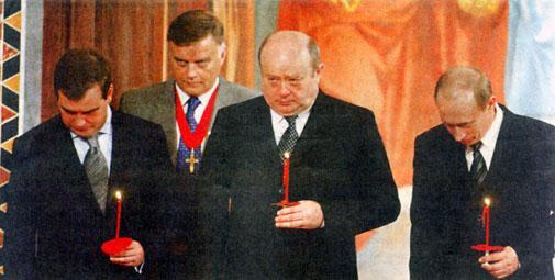 подсвечники. Путин, Медведев, Фрадков и Якунин в храме со свечами