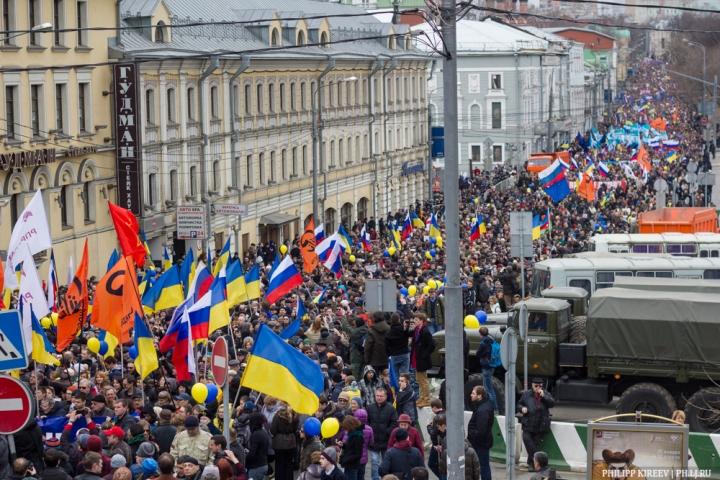 Марш мира в Москве, 15 марта 2014